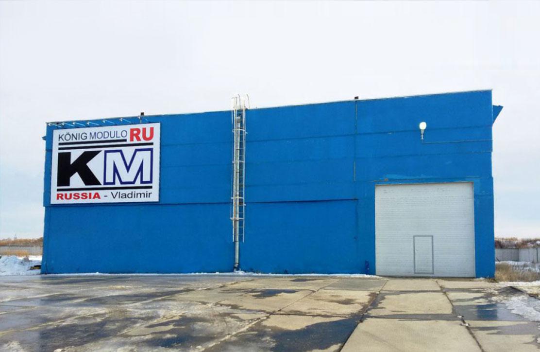 Gebäude Rohrverarbeitungswerk Russland